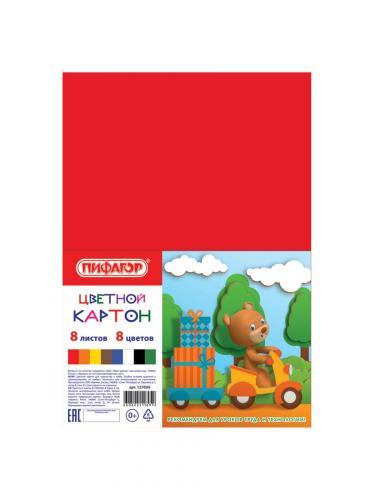 Картон цветной Набор А4 8 цветов 8листов Пифагор