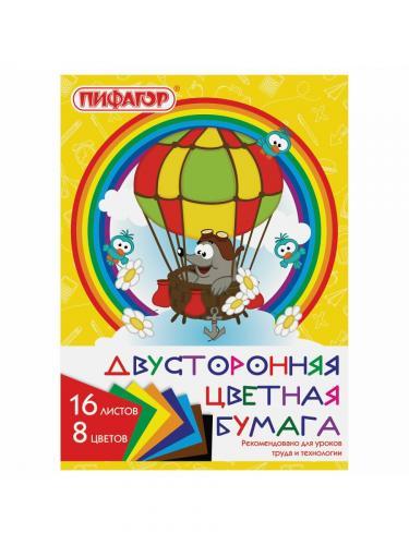 Цветная бумага Набор Крот-пилот А4 8 цветов 16 листов