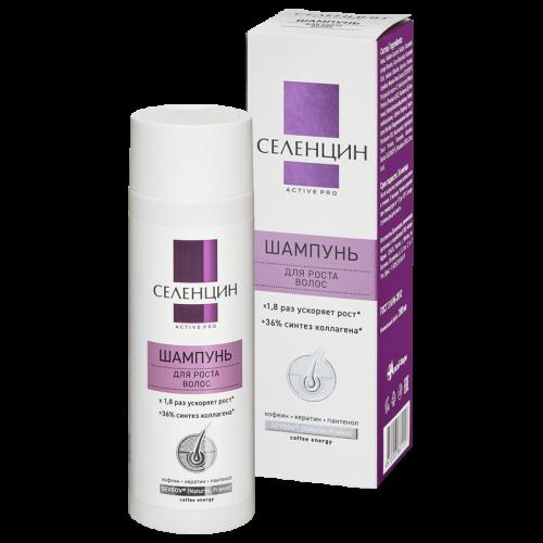 Селенцин Шампунь стимулирующий для роста волос 200мл