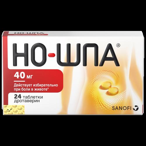 Но-шпа таблетки 40мг №24