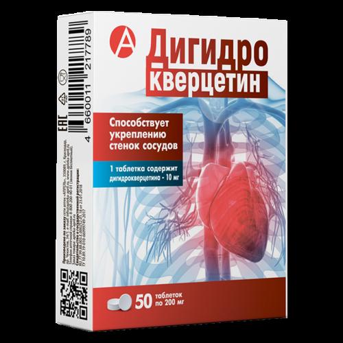 Дигидрокверцетин таблетки 10мг №50