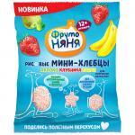 ФрутоНяня Мини-хлебцы рисовые с пребиотиком яблоко/клубника/банан 30г