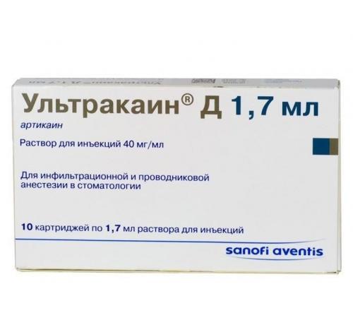 Ультракаин Д картридж 1,7мл №10