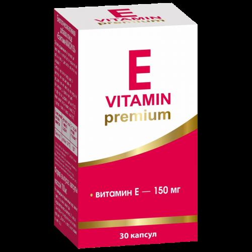 Витамин Е 150мг Премиум капсулы №30