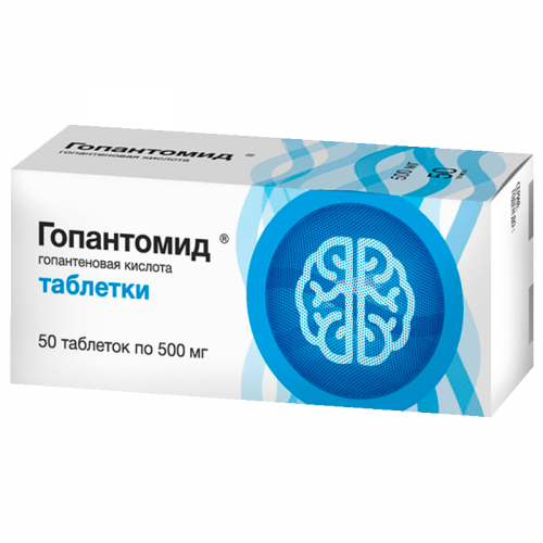 Гопантомид таблетки 500мг №50