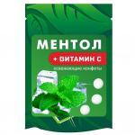 Конфеты освежающие с Ментолом и Витамином С 20г