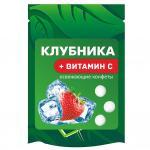 Конфеты освежающие с Клубничным соком и Витамином С 20г