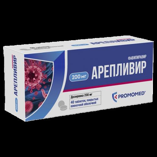 Арепливир таблетки 200мг №40