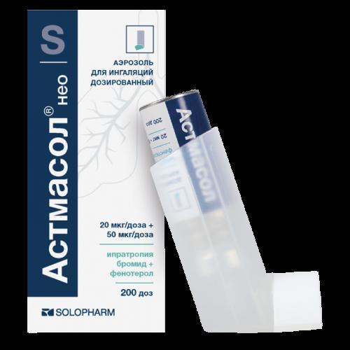 Астмасол Нео аэрозоль для ингаляций дозированный, 20 мкг+50 мкг/доза, 200доз
