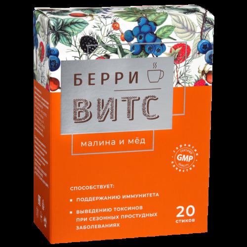 Горячее питье БерриВитС Малина и мёд стик 5г №20