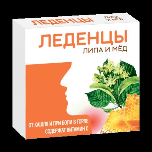 Пастилки для горла Липа с медом и витамином С леденцы №9