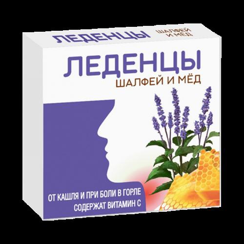Пастилки для горла Шалфей с медом и витамином С леденцы №9