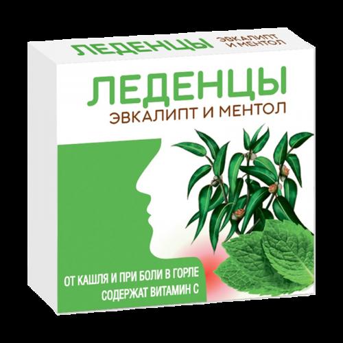 Пастилки для горла Эвкалипт и ментол с витамином С леденцы №9