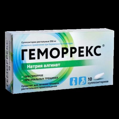 Геморрекс суппозитории ректальные №10