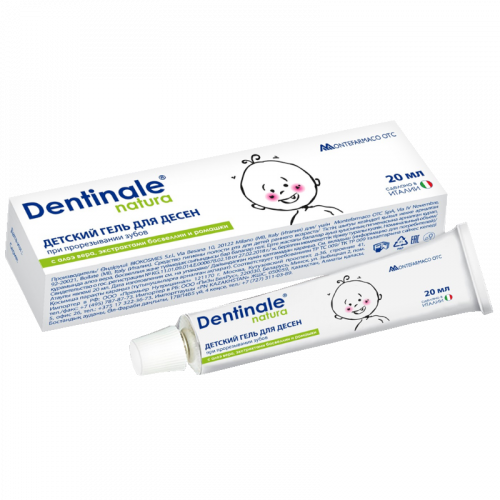Dentinale Natura детский гель для десен при прорезывании зубов 20мл