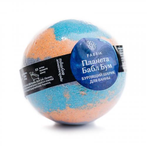 Шар бурлящий для ванны Планета Бабл бум 120г