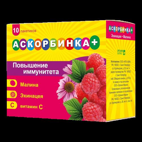 Аскорбинка+ Эхинацея и Малина порошок 3г №10