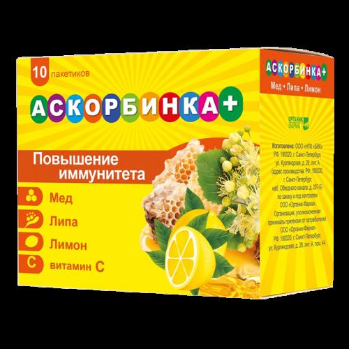 Аскорбинка+ Мед/Липа/Лимон порошок 3г №10