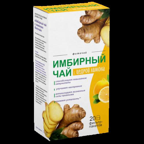 Фиточай Имбирный с Лимоном ф/п 1,5г №20