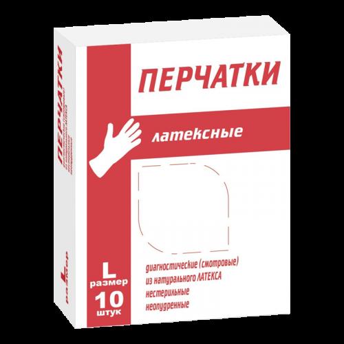 Перчатки смотровые латексные нестерильные неопудренные размер L 5пар