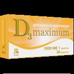 Витамин Д3 Максимум 1000МЕ таблетки №30