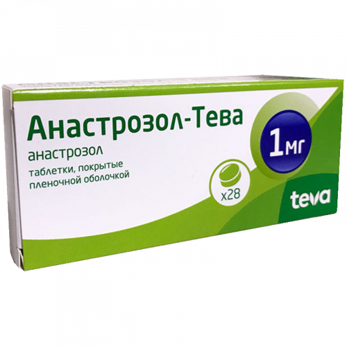Анастрозол таблетки 1мг №28