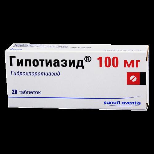 Гипотиазид таблетки 100мг №20