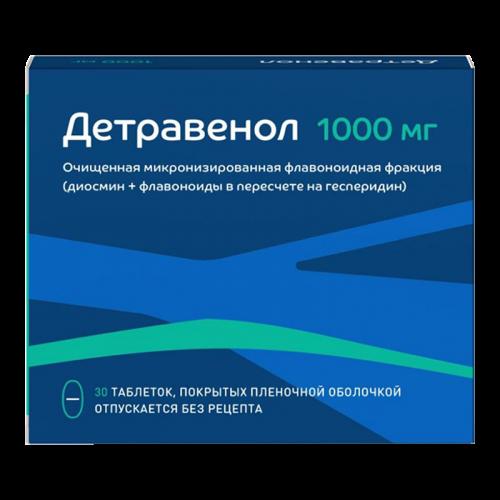 Детравенол таблетки 1000мг №30