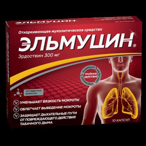 Эльмуцин капсулы 300мг №10
