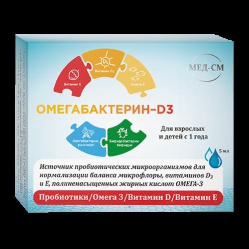 Омегабактерин D3 капли фл. 5мл