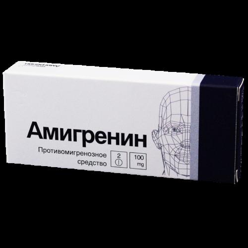 Амигренин таблетки 100мг №2