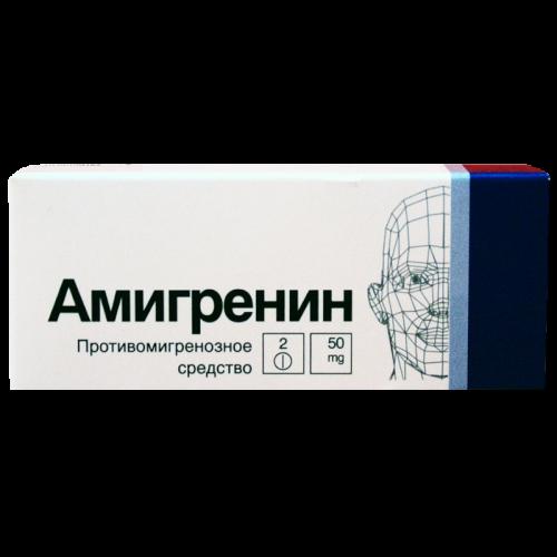 Амигренин таблетки 50мг №2