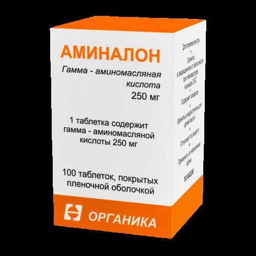 Аминалон таблетки 250мг №100