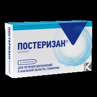 Постеризан суппозитории ректальные №10