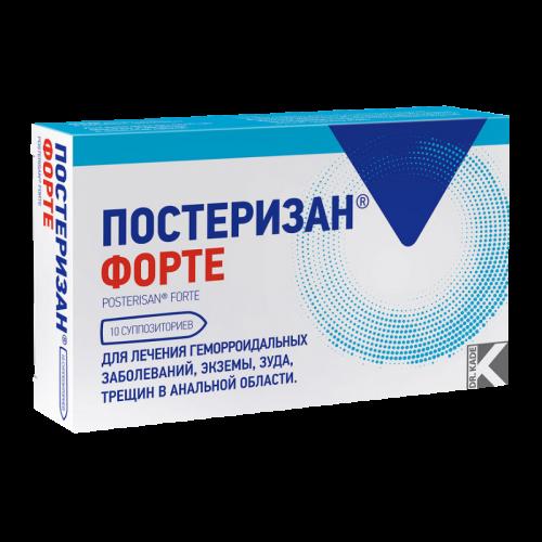 Постеризан форте суппозитории ректальные №10
