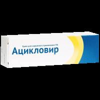 Ацикловир крем 5% 5г