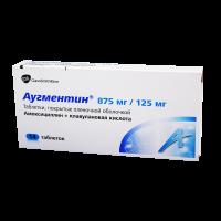 Аугментин таблетки 875мг/125мг №14