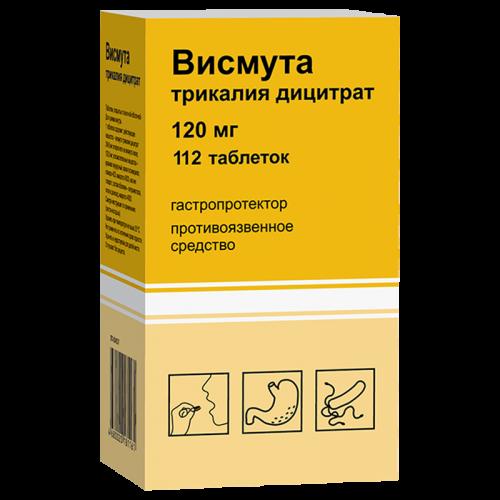 Висмута трикалия дицитрат таб. 120мг №112