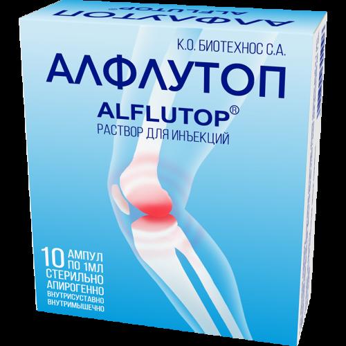 Алфлутоп раствор для инъекций 10мг/мл ампулы 1мл №10