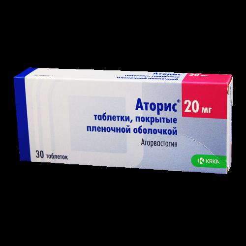 Аторис таблетки 20мг №30