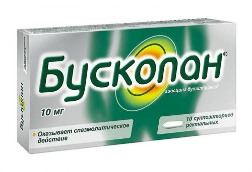 Бускопан суппозитории ректальные 10мг №10