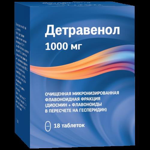 Детравенол таблетки 1000мг №18