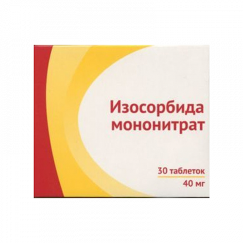 Изосорбида мононитрат таблетки 40мг №30