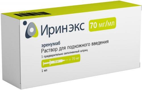 Иринэкс раствор для подкожного введения 70мг/мл шприц 1мл №1