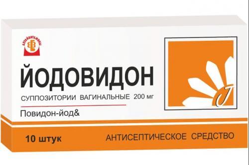 Йодовидон суппозитории вагинальные 200мг №10