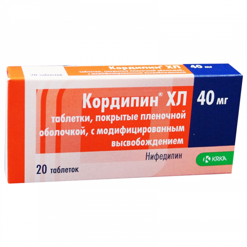 Кордипин XL таблетки 40мг №20