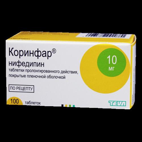 Коринфар таблетки 10мг №100