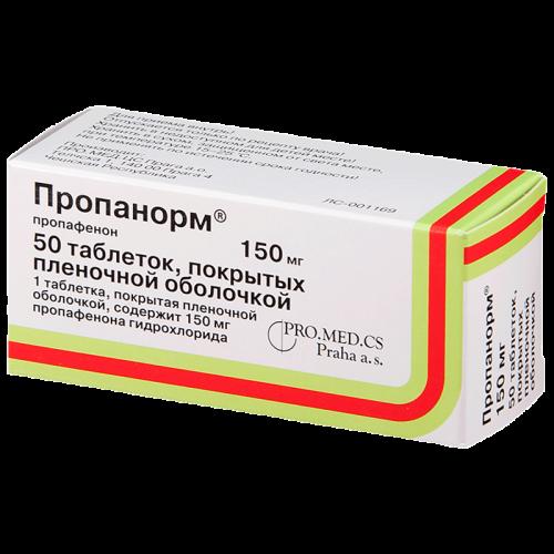 Пропанорм таблетки 150мг №50