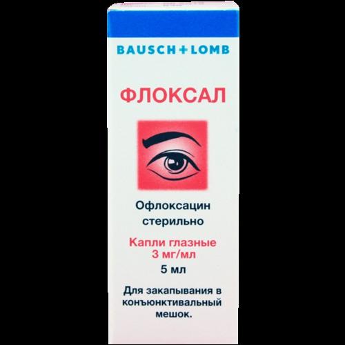 Флоксал глазные капли 0,3% фл. 5мл