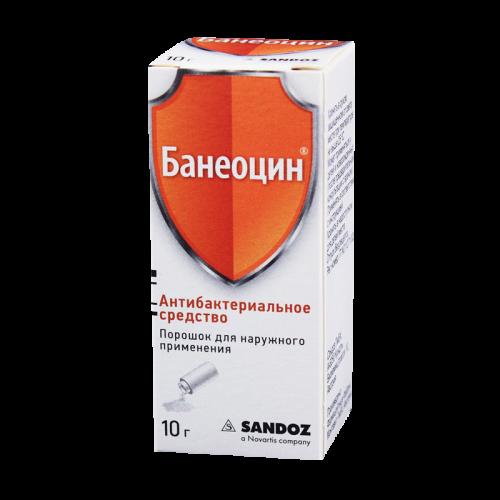 Банеоцин порошок 10г